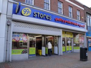 bargin store